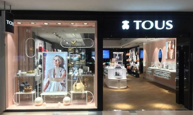 Foto de archivo de una tienda de Tous.